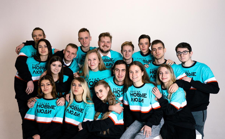 «Новые люди» обучили тысячи политических команд по всей России