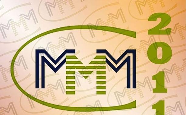 Суд отказал жертвам «МММ-2011» в возмещении убытков