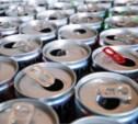 В Тульской области запретили продавать алкогольные энергетики