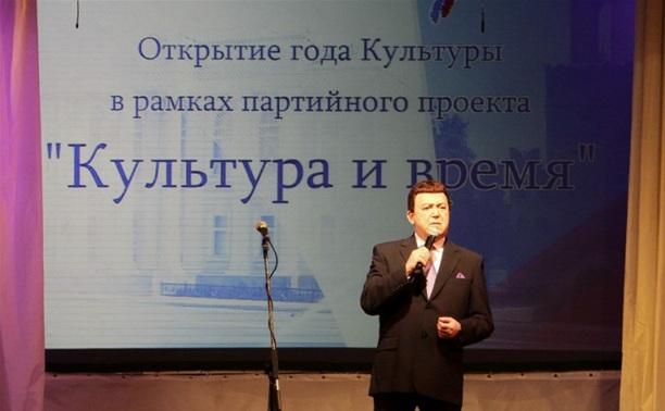 Год культуры в Тульской области открыл Иосиф Кобзон
