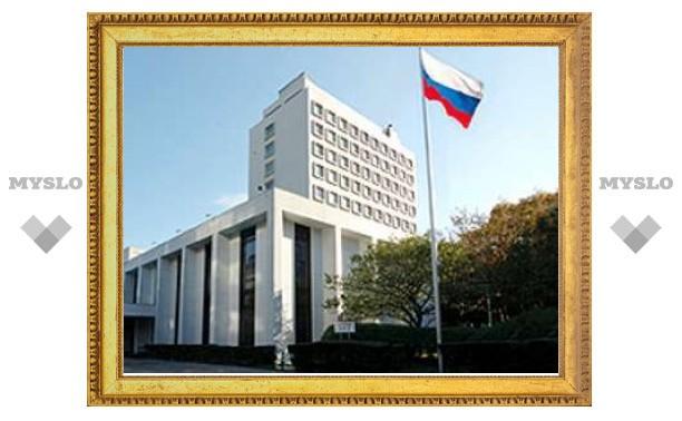 В российское посольство в Японии прислали пулю