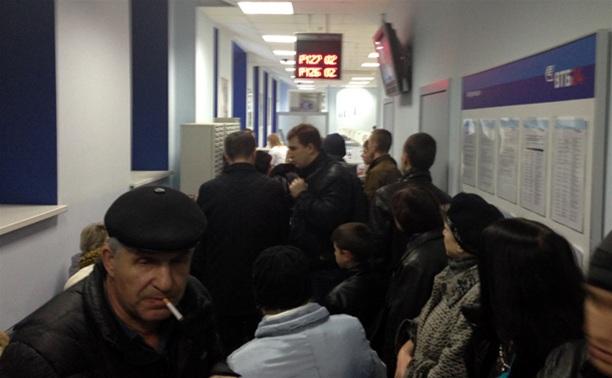 ВТБ24 уже выплатил вкладчикам «Первого Экспресса» больше 400 млн рублей