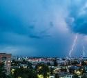 Метеопредупреждение: в Туле в ближайшие часы возможна гроза