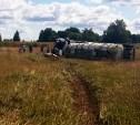 В Тульской области цистерна съехала в кювет и опрокинулась
