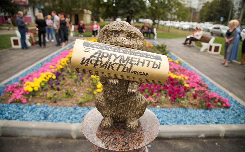 В Туле открылся сквер, посвященный 20-летию газеты «Аргументы и факты»