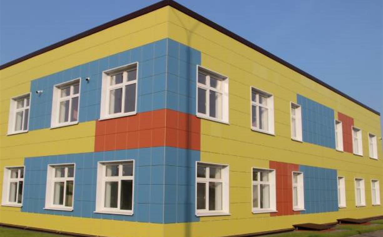 В центре Тулы построят детский сад на 75 мест