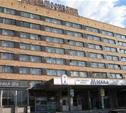 Гостиницы в Туле заметно подешевеют