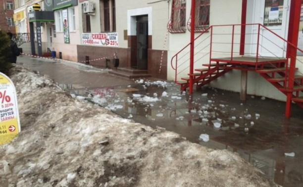 Падение сосульки на голову женщине в Алексине: возбуждено уголовное дело