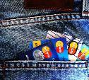 Выпуск и обслуживание банковских карт в России может стать платным