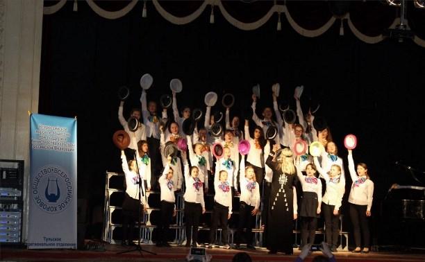 В Туле прошёл региональный этап Всероссийского хорового фестиваля
