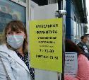 В Туле предприниматели с улицы Фрунзе креативят с самовывозом: репортаж