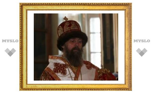 Тульский архиепископ Алексий стал митрополитом