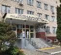 В Ефремове открылось детское отделение Тульской областной стоматологической поликлиники