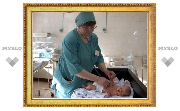 Болеть и рожать тулякам стало невыгодно