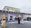 В Тульской области прошло открытие Года театра