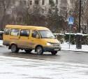 Въезд на автостанцию в Донском сделали платным?