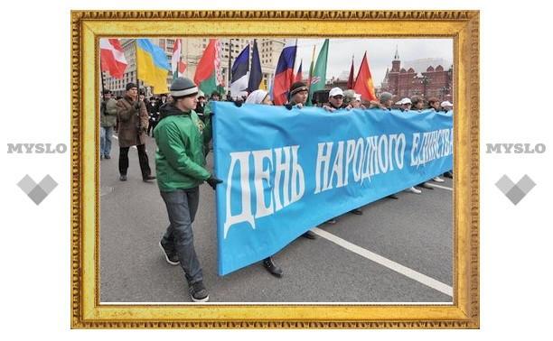 Где в Новомосковске отметить ноябрьские праздники