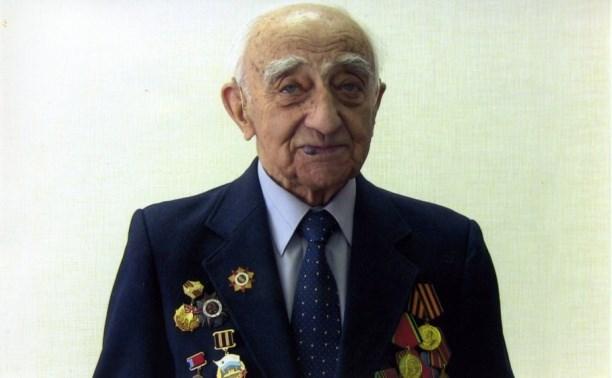 Легенда ТГПУ Борис Семенович Дейч отмечает 95-летие