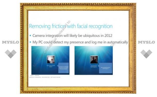 В интернете появилась информация о Windows 8