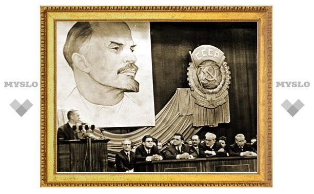 Что сделал для Тулы Генсек ЦК КПСС Юрий Андропов?