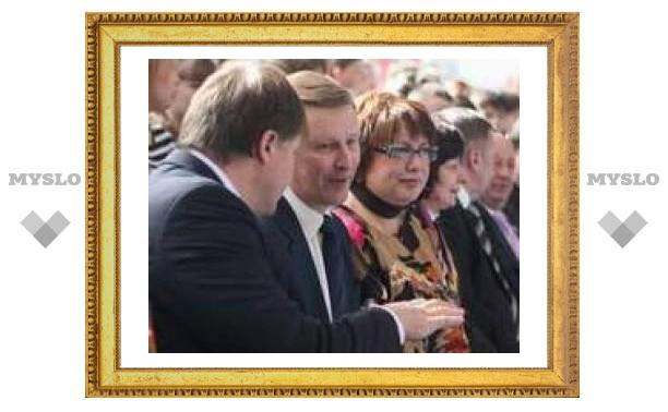 Что делал Сергей Иванов в Туле?