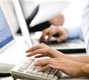 В сентябре начнут работу бесплатные курсы компьютерного ликбеза