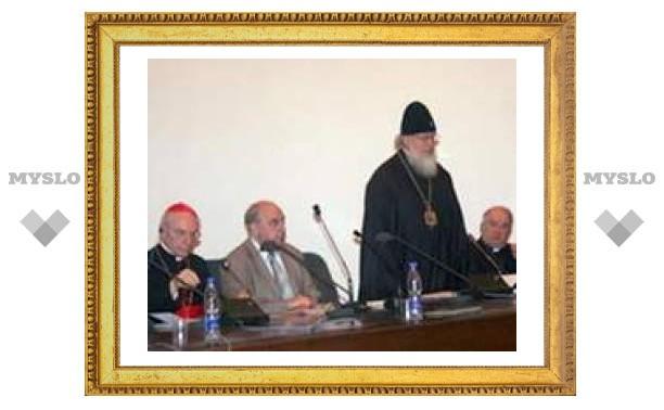 В Москве завершил работу православно-католический форум