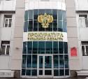 Прокуратура Тульской области начала проверку по факту ЧП в Чернском районе
