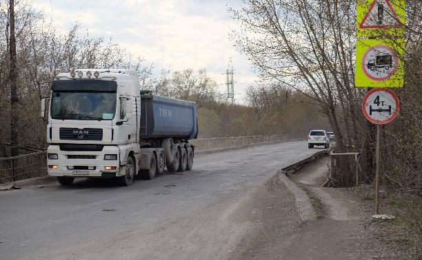 Черметовский мост начнут ремонтировать на этой неделе