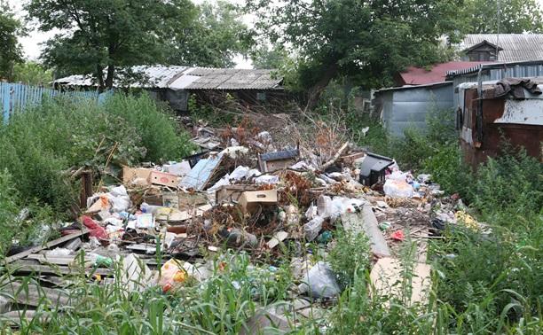 Управляющие компании, не убирающие мусор, заплатят 300 000 рублей