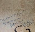 Туляки могут оставить рукописное послание ветеранам на «Стене рейхстага» в музее оружия