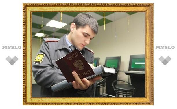 В Новомосковске закрыт подпольный покерный клуб