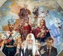 Тульский художник изобразил Путина в компании с Николаем II и Богородицей
