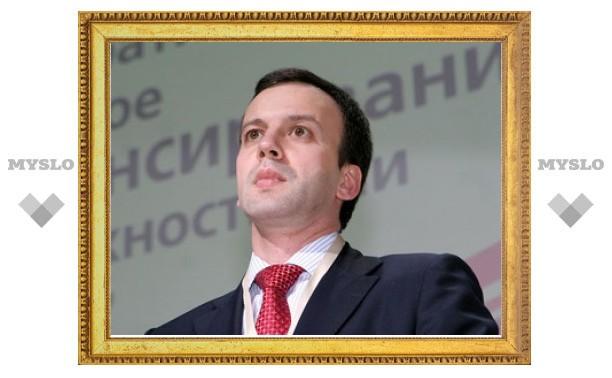 Дворкович разъяснил призыв президента отключать свет после 22:00