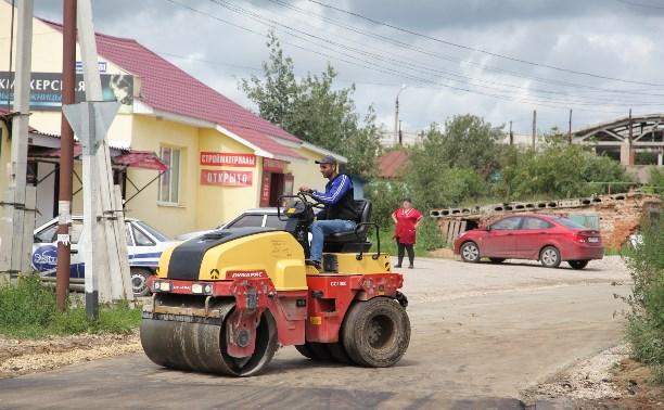 Жители смогут скорректировать планы по ремонту дорог в городах