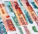 В минувшем году туляки получили кредитов на 103,5 млрд рублей