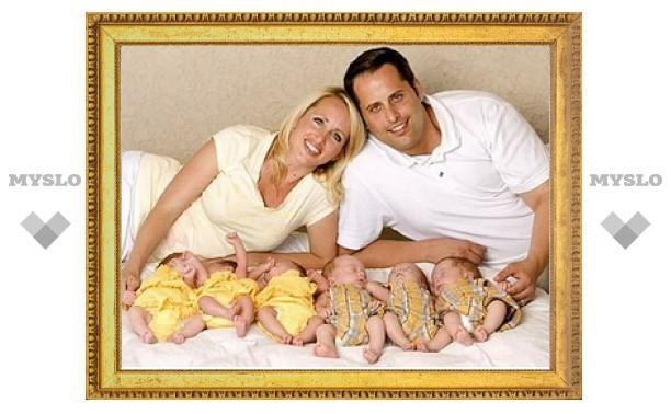 В Туле число многодетных семей увеличилось почти на 10%
