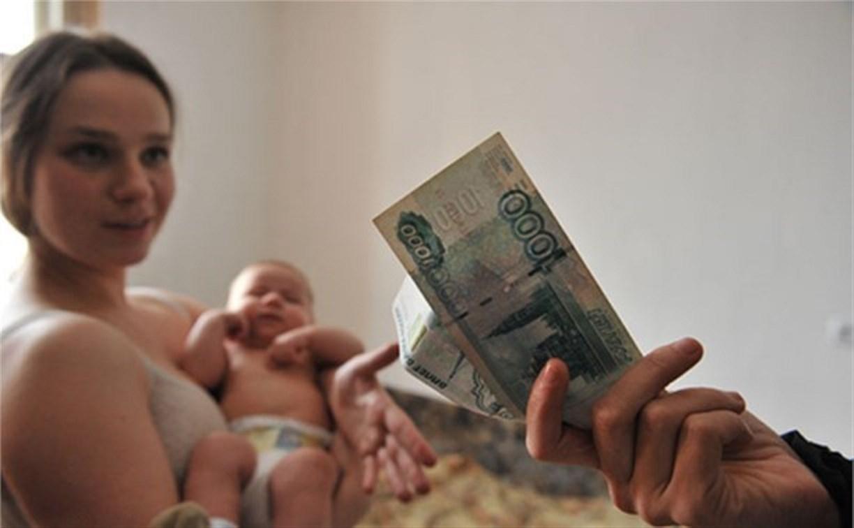 Страховые деньги от абортов хотят пустить на материнский капитал