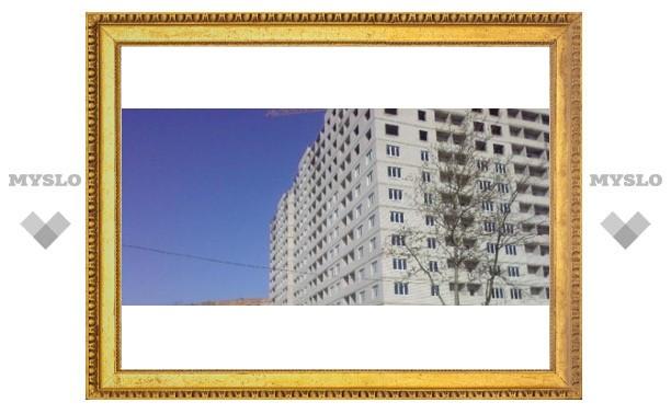 В Туле упали цены на жилье