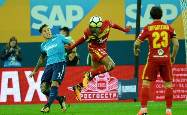 «Арсенал» переиграл лидера Чемпионата России: «Зенит» — «Арсенал» - 0:1