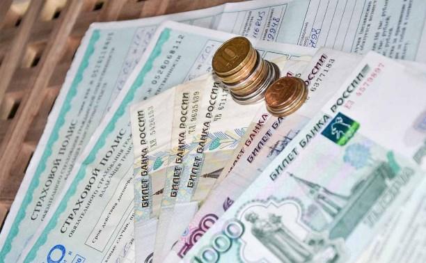 С 12 апреля стоимость ОСАГО в России вырастет на 40-60%