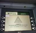 Есть ли наличка в банкоматах?