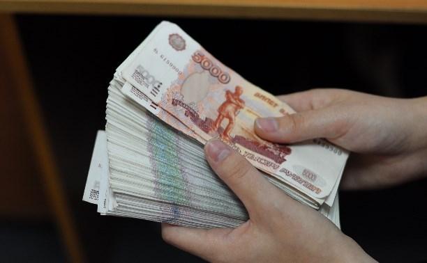 Экс-директор ефремовской школы заплатит 103 тысячи рублей за мошенничество