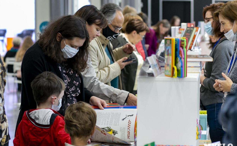 Книжный фестиваль «ЛитераТула» пройдет в Туле с 3 по 5 сентября