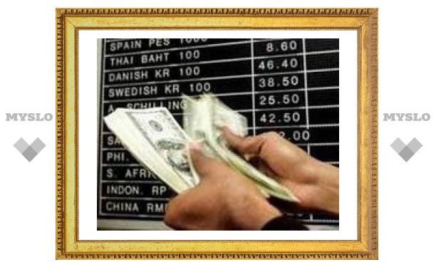 Доллар рухнул сразу на 26 копеек