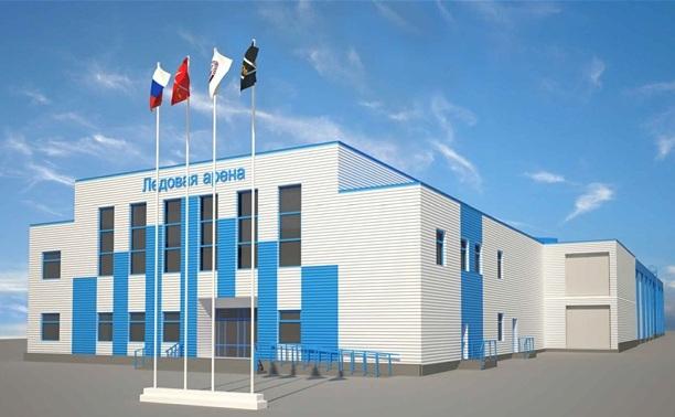 В Привокзальном районе могут построить ледовый дворец