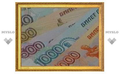Туляк украл у детей 240 тысяч рублей