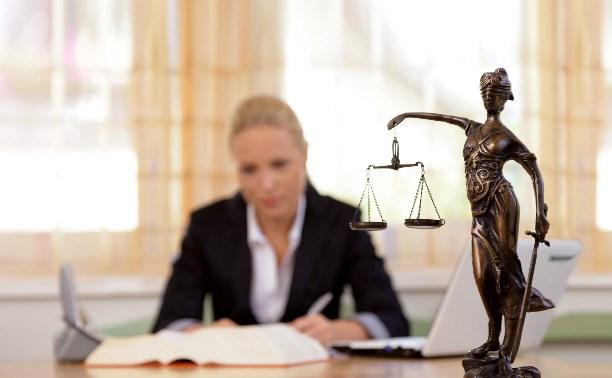 бесплатные юридические консультации тула онлайн