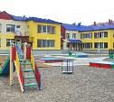 Прокуратура выявила в тульском детском саду нарушения санитарных норм