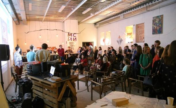 В Туле открылся Молодёжный штаб по развитию города